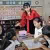 〈教室で〉連載を終えて―バトン受け継ぎ、未来に向かって