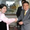 公益財団法人「在日朝鮮学生支援会」が奨学金を伝達