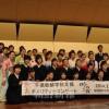 千葉初中チャリティーコンサート/卒業生、県内居住の同胞アーティストが出演