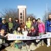高尾山で新年のハイキング/神奈川登山協会