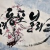 〈ハングル創生からの旅〉プロローグ/申英愛