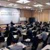 神奈川朝鮮学園の補助金問題で報告会
