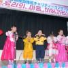 「受け継ごうわが思い」/奈良朝鮮幼稚班チャリティーコンサート