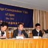 〈京都襲撃事件〉最高裁決定に関し弁護士、保護者らが記者会見