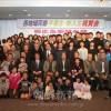 広島市西支部会館30周年記念行事、朝青支部が主催