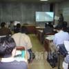 京都の朝・日青年ら、強制連行に関する学習会