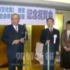 2005年度第42回点字毎日文化賞、愼英弘さんの受賞祝う