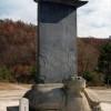 〈世界遺産・開城よもやま話 9〉世界最大級の木版「法宝」
