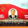 全国知識人大会で課題提示/2012年「強盛大国の大きな扉を」