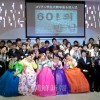 〈結成70周年に向けて-各地留学同の取り組み 3〉愛され頼りにされる団体へ/大阪