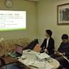 〈結成70周年に向けて-各地留学同の取り組み 2〉支部を拠点に対外活動/神奈川