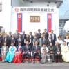 鹿児島県本部竣工式と祝賀宴