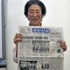 長年、朝鮮新報を愛読する卓正淑顧問/私の道づれ、だいじな友