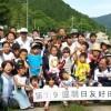 約50人が心ひとつに/西大阪で朝・日友好田植え