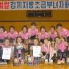生野が2連覇/近畿初級部女子バレー「イプニカップ」