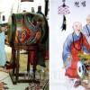 〈民族楽器のルーツをたどる・ウリナラの楽器 13〉法鼓(ポプコ)、雲板(ウンパン)、木魚(モゴ)、梵鐘(ポムジョン)