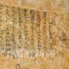 〈朝大・朝鮮歴史博物館 7〉朝鮮の三国時代 4/徳興里壁画古墳