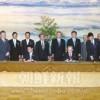 〈朝鮮史から民族を考える 30〉在日同胞と民族(下)