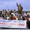 〈朝鮮解放60年・日朝つなぐ人々 4〉「朝鮮女性と連帯する日本婦人連絡会」代表・清水澄子さん