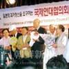 ソウルで協議会第2回会議、過去の清算へ国際連帯