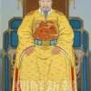 〈朝大・朝鮮歴史博物館 14〉当代の最高傑作、高麗青磁