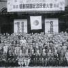 〈朝鮮史から民族を考える 29〉在日同胞と民族(上)