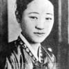 〈朝鮮近代史の中の苦闘する女性たち〉詩人・盧天命