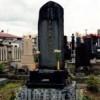 〈遺骨は叫ぶ 34〉福島・常磐炭鉱