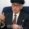 〈日本の過去を告発する〉羅南19師団に「徴兵」された趙寅化さん(80)