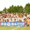 東大阪中級サッカー部、5年ぶり5回目の「全国大会」出場へ