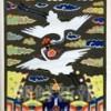 〈朝鮮服飾ものがたり 54〉双鶴胸背(サンハクヒュンベ)