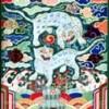 〈朝鮮服飾ものがたり 63〉双虎胸背(サンホヒュンベ)
