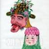 〈朝鮮服飾ものがたり 74〉處容紗帽、トンリョン花冠