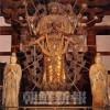 〈渡来文化・その美と造形 49〉東大寺法華堂・国宝仏