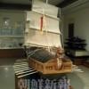 〈人物で見る朝鮮科学史 66〉壬辰倭乱とその副産物(1)