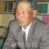 〈日本の過去を告発する〉鹿児島県出水に連行された金用傑さん(79)