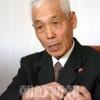 〈日本の過去を告発する〉富山県に強制連行された金龍福さん(77)