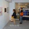 初の形式、スキルアップ目的に/京都で朝鮮学校美術教員の展覧会