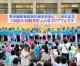 東京第4初中創立70周年記念フェスタ開催/約1200人が参加