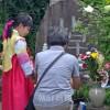 東京墨田・荒川河川敷で/関東大震災92周年韓国・朝鮮人犠牲者追悼式