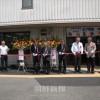 同胞デイサービスモア姫路オープン/県内全域を網羅する同胞福祉体系整う