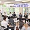 青商会が同胞社会を元気に/長野で2つの地域組織結成