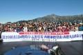 在日本朝鮮人登山協会結成20周年記念/第20回在日同胞西穂独標・西穂丸山大登山大会