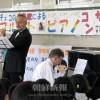 チェコの音楽家たちによるコンサート/東京第3初級オモニ会主催