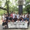 「日本の歴史歪曲を許さない」/朝青広島市西、東大阪南支部が青年行動