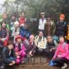 「無償化」実現に向け歩み進める/金比羅山ハイキング