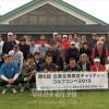 秋田で110人参加のゴルフコンペ/北東北青商会、東北初中支援で