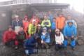 愛好家16人、石鎚山を登る/中四国ブロック同胞登山協会