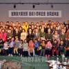 より大きな一つの支部へ/東大阪支部結成5周年記念合同送年会