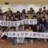 結成60周年記念、24時間イベント/朝青大阪で最大規模